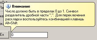 Ris1_nbln